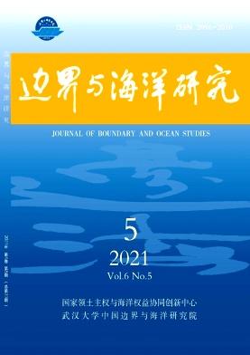边界与海洋研究