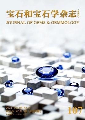 宝石和宝石学杂志