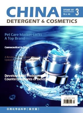 China Detergent & Cosmetics