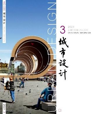 城市设计期刊