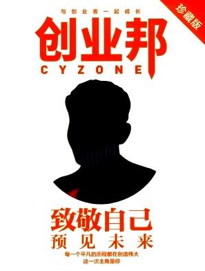 https://www.zzmce.com/zazhi/cyba/