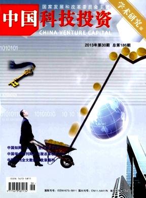 中国科技投资