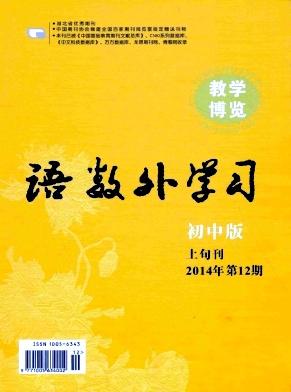 语数外学习(初中版上旬)