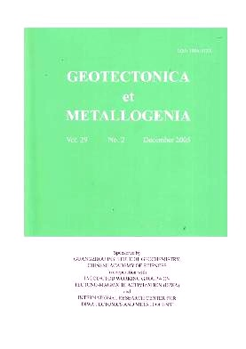 Geotectonica et Metallogenia