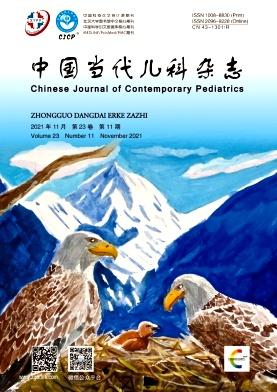中国当代儿科杂志