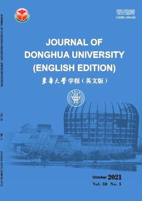 Journal of Donghua University(English Edition)