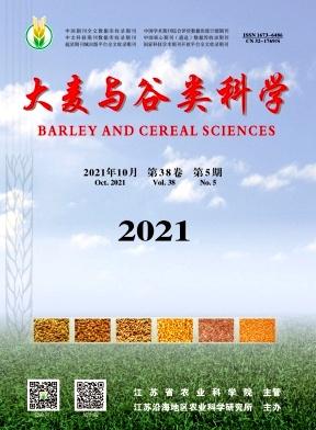 大麦与谷类科学杂志