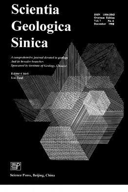 Scientia Geologica Sinica