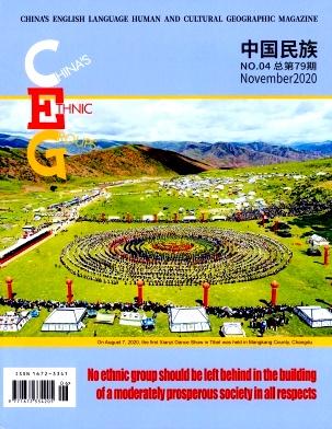 China's Ethnic Groups