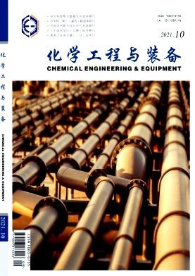 化学工程与装备