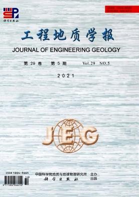 工程地质学报