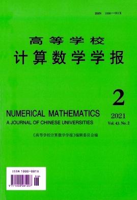 高等学校计算数学学报