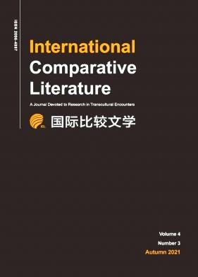 国际比较文学(中英文)