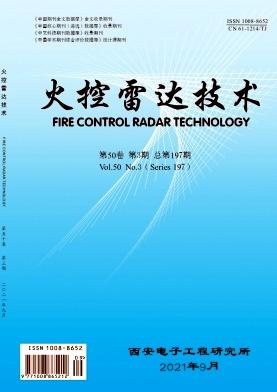 火控雷达技术