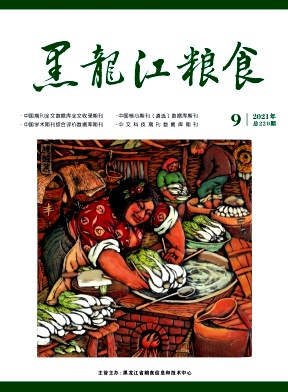 黑龍江糧食