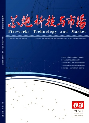 花炮科技与市场