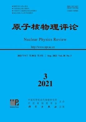 原子核物理评论