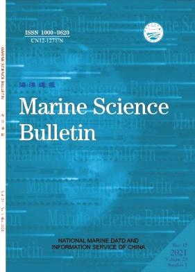 Marine Science Bulletin