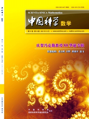 中国科学:数学