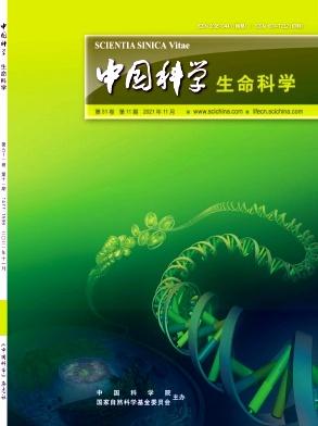 中国科学:生命科学杂志