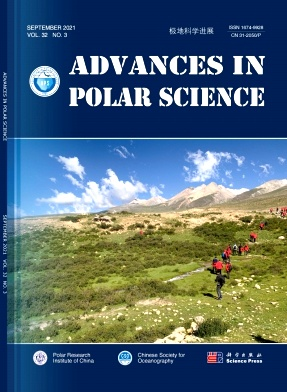 Advances in Polar Science