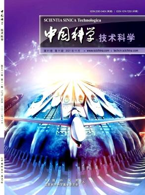 中国科学:技术科学