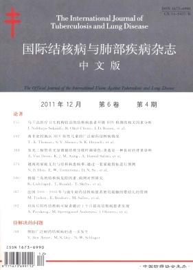 国际结核病与肺部疾病杂志