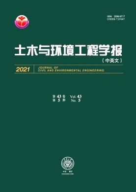 土木建筑与环境工程