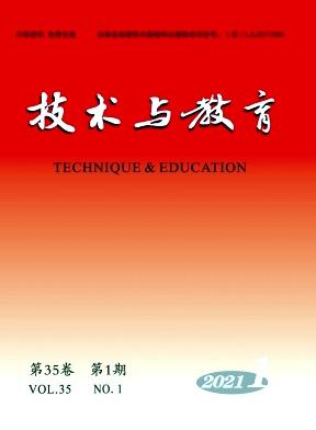 技术与教育
