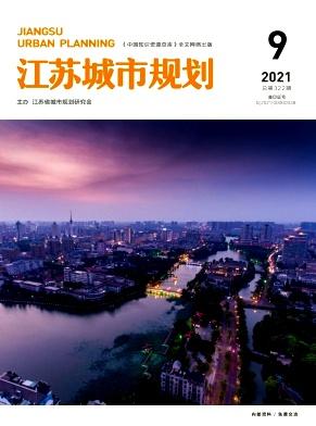 江苏城市规划