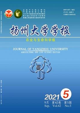 扬州大学学报(农业与生命科学版)