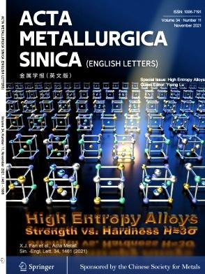 Acta Metallurgica Sinica(English Letters)