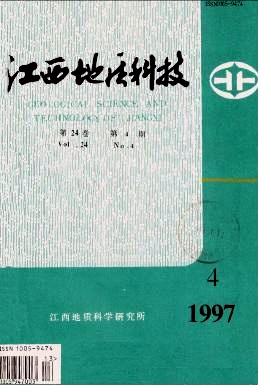 江西地质科技