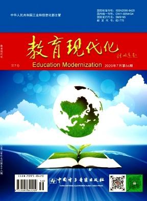 教育現代化
