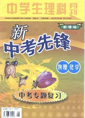 中学生理科月刊