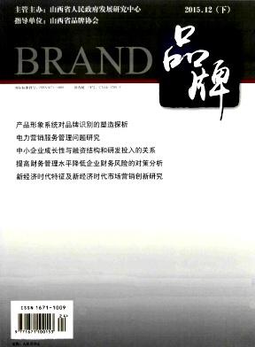 品牌(下半月)