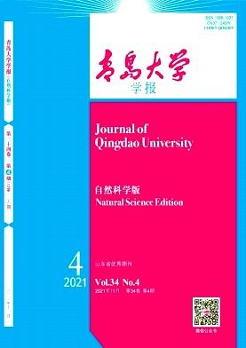 青岛大学学报(自然科学版)