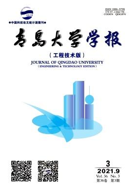 青岛大学学报(工程技术版)
