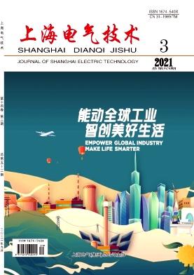 上海电气技术