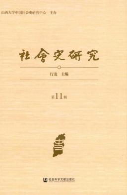 https://www.zzmce.com/zazhi/shui/