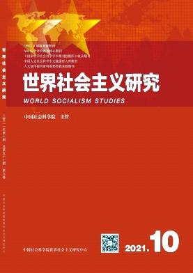 世界社会主义研究