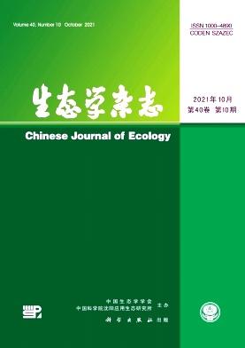 生态学杂志