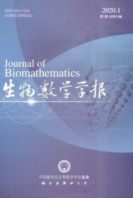 生物數學學報
