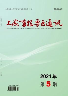 上海畜牧兽医通讯