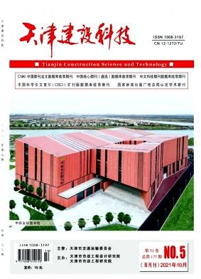 天津建设科技