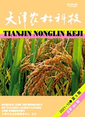 天津农林科技