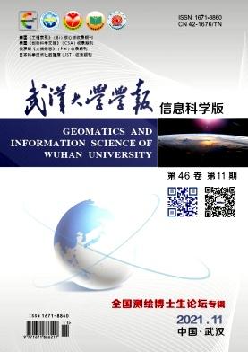 武汉大学学报(信息科学版)