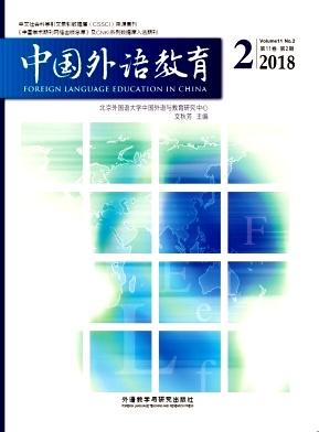 中国外语教育