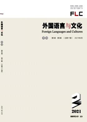 外國語言與文化