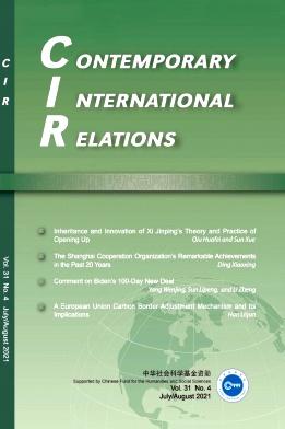 Contemporary International Relations